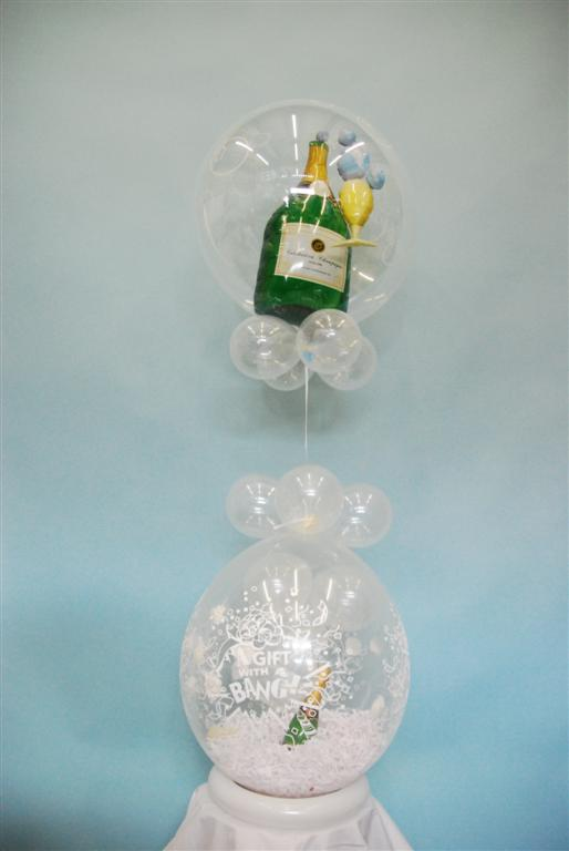De Ballonnenkoning - cadeau ballon - happy birthday - wijn fles - groen goud zilver